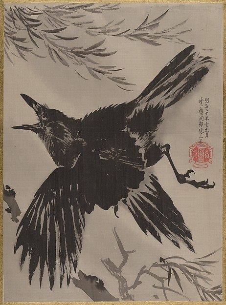 Kawanabe Kyosai Crow and Willow tree 1887