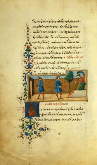 Illuminated by Gherardo di Giovanni del Fora